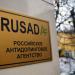 AMA y Reino Unido supervisarán pruebas antidopaje de Rusia