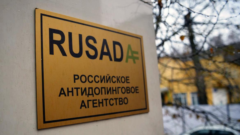 AMA no pudo acceder a datos del Laboratorio de Moscú